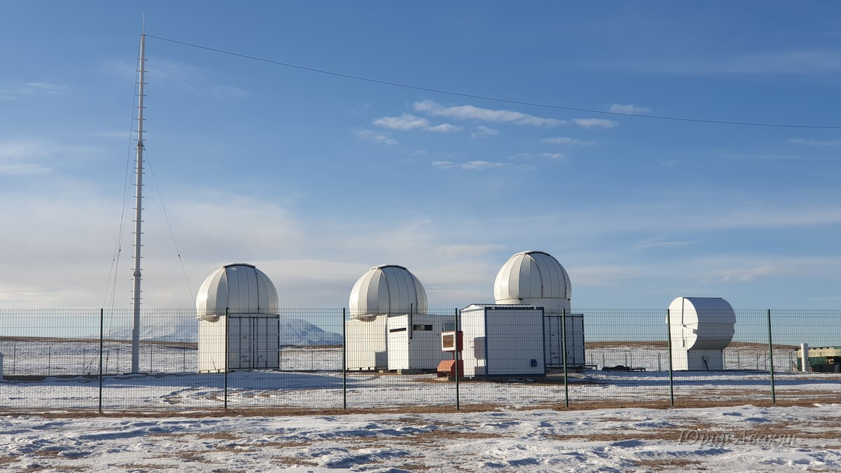 обсерватория Кисловодск