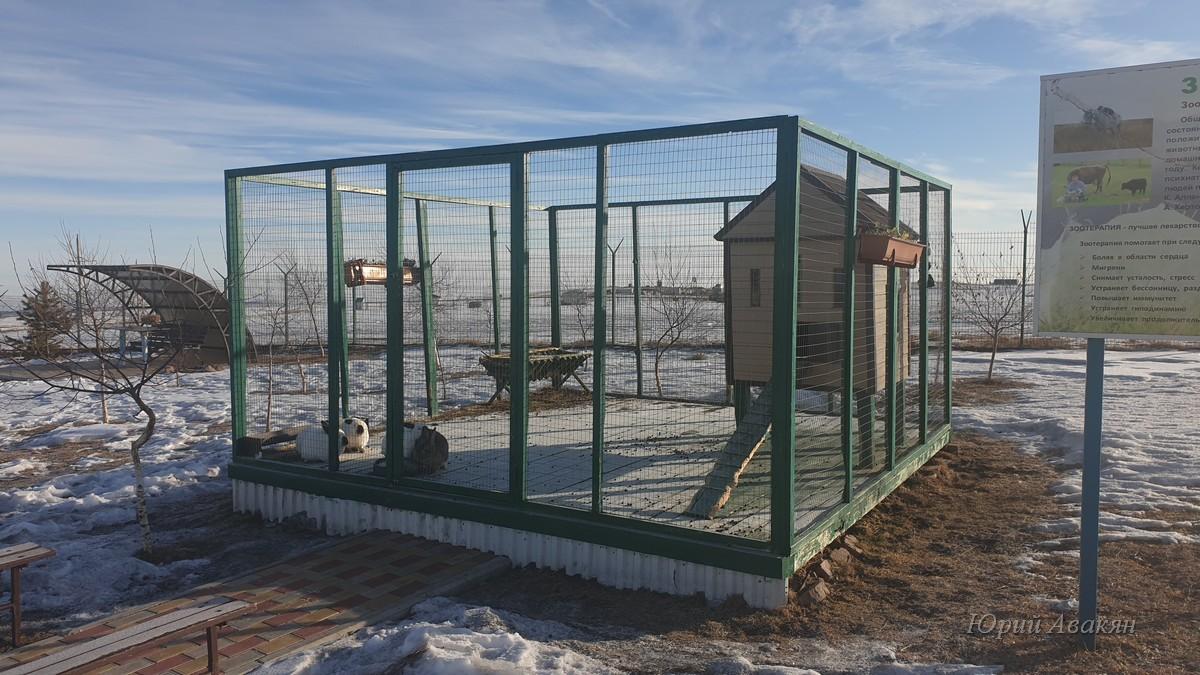 база отдыха обсерватории Кисловодск
